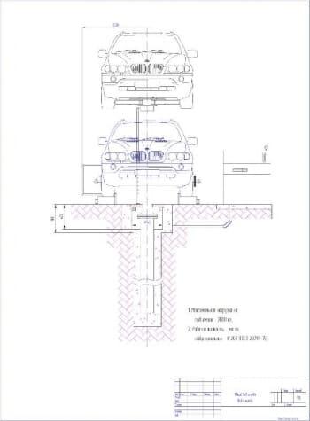 3.ВО - вид спереди в масштабе 1:10, с техническими характеристиками