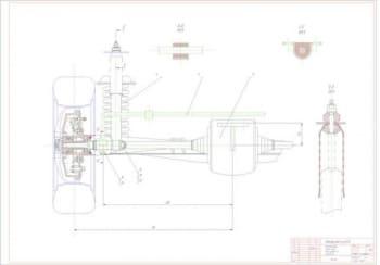 3.Сборочный задней подвески – 3 лист (формат А1)