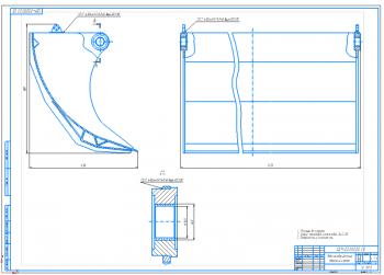 3.Рабочее оборудование в сборе габаритный чертеж А1