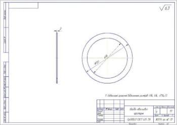 3.Деталь стакан с техническими требованиями к изготовлению (формат А3)
