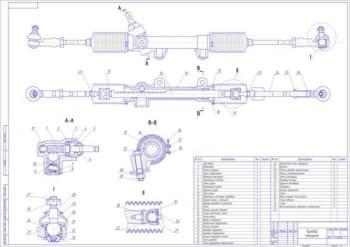 Чертежи рулевого управления ИЖ-2126