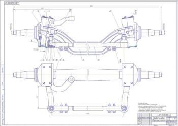 Чертежи привода рулевого управления автомобиля