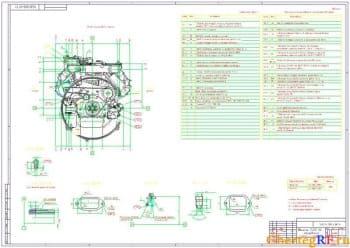 Габаритный чертеж двигателя 740.50-360 с разрезами (формат А1 )