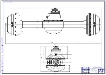 3.Сборочный чертеж заднего моста (формат А1)