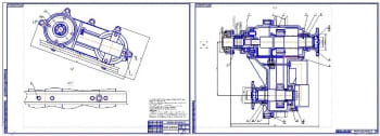 3.Сборочный чертеж раздаточной коробки (формат  2хА1)