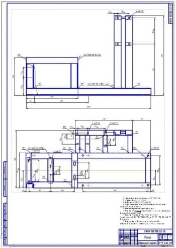 3.Сборочный чертеж рамы (формат А1)
