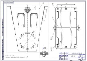 3.Сборочный чертеж рамы (формат А2)