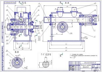 3.Механизм привода вращения в сборе (формат А1)