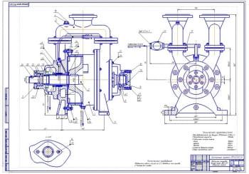 3.Сборочный чертеж жидкостно-кольцевого вакуум-насоса ЖВН-12Н (формат А1)