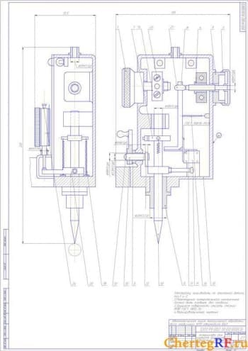 Устройство для контроля диаметров с указанными размерами и техническими требованиями: настройку производить по эталонной детали винтами поз.1 и 2,