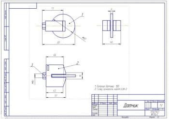 3.Сборочный чертеж датчика (формат А3)
