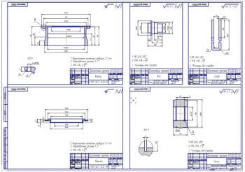 3.Рабочие чертежи деталей конструкции: корпус, вал, скоба, крышка, ролик (формат А1)