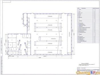 Чертеж производственного корпуса АТП на 150 автомобилей марки КамАЗ-65115