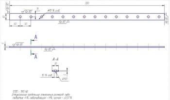 3.Рабочий чертеж планки (формат А3)