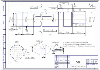 3.Рабочий чертеж вала из материала сталь 45 (формат а3)