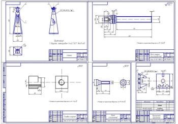 3.Сборочный чертеж рамы стенда (формат А1), сварные швы по ГОСТ 5264-80