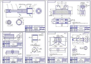3.Рабочие чертежи деталей: основание, оправка, втулка, крышка прижимная, винт прижимной и приспособление для крепления инструмента в сборе (формат А1)