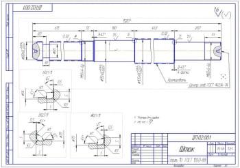 3.Шток – чертеж детали конструкции (формат А3)