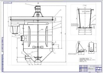 3.Сборочный преддефектора ПР-3 (формат А1)