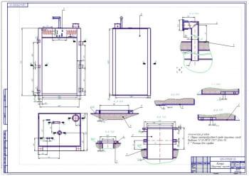 3.Сборочный чертеж камеры (формат А1): сварка электродуговая в среде защитных газов - проволока 1.2 СВ 08Г2С ГОСТ 2246-76