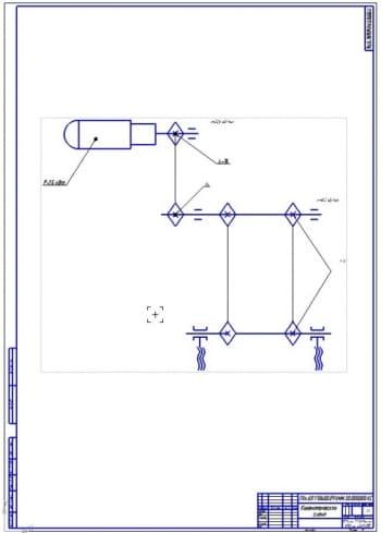 3.Кинематическая схема (формат А1)