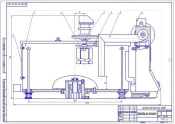 3.Продуктовый бак наполнителя в разрезе, в сборе (формат А2)