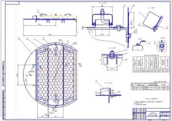 3.Сборочный чертеж тарелки ТСК-Р-Ø1600, на формате А1. На листе приведены таблицы технической характеристики и сварочных швов конструкции