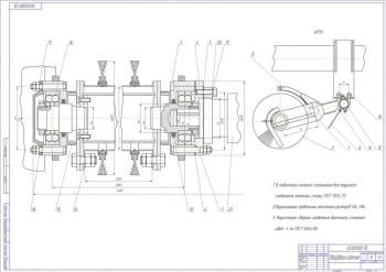 3.Щеточное оборудование в сборе А1