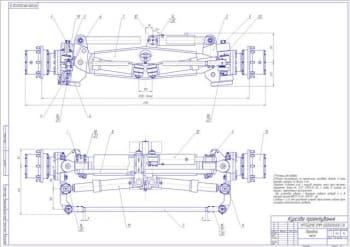 Сборочный чертеж переднего моста автогрейдера А1