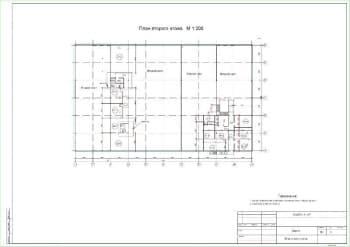 37.Чертеж плана второго этажа в масштабе 1:200