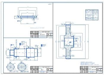 3.Рабочие чертежи деталей раздатки А1
