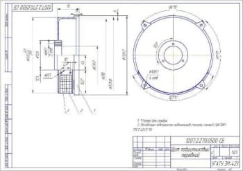 3.Чертеж щита подшипникового переднего  (формат А3)