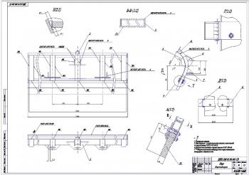 3.Сборочный чертеж плуга на формате А1