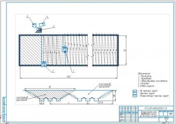 3.Технологическая схема передвижения бульдозерно-рыхлительного агрегата на базе трактора Т-330 при выполнении рыхления (на формате А2)