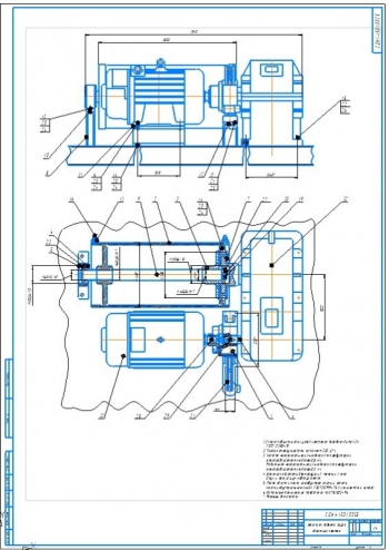 3.Сборочный чертеж механизма подъема груза на формате А1