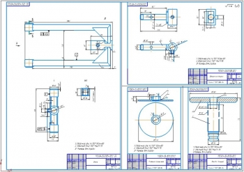 3.Рабочие чертежи деталей (А1)