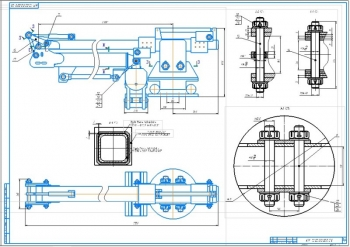 3.Рабочий чертеж крана-манипулятора (А1)