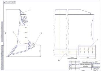 Чертеж СБ рабочего оборудования основного с указанными размерами и деталями (формат А2)