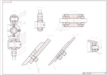 Сборочный чертеж 2ой лист (формат А1)