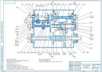Проект конструкции токарно-винторезного станка модели 1А62