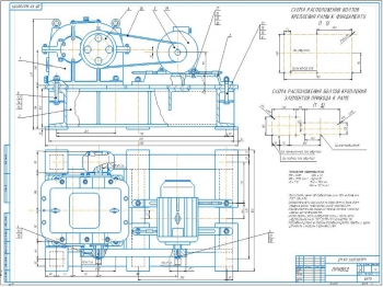 Проект цилиндрического двухступенчатого редуктора общего назначения