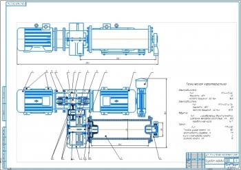 3.Сборочный чертеж грузовой лебедки А1