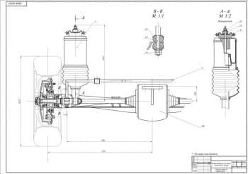 Набор рабочих чертежей с разработкой пневматической подвески для автомобиля легкового типа
