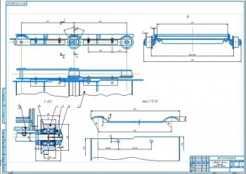 3.Чертеж сборочный ходовой части конвейера в сборе А1