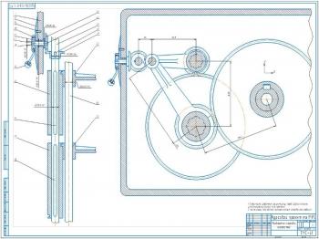 Проект конструкции коробки скоростей токарного станка с нераздельным приводом подач