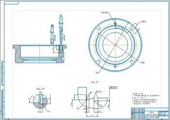 3.Схема базирования стакана А1
