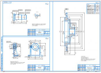 4.Лист деталировки, рабочий чертежей деталей