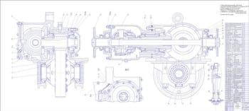 4.Сборочный чертеж редуктора моста среднего в сборе массой 345, в масштабе 1:1, с указанными размерами для справок и с техническими требованиями: сборку редуктора, регулировку подшипников и зацепления шестерен производить по инструкции 005-70