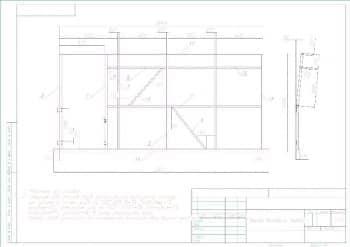4.Сборочный чертеж каркаса боковины правой в масштабе 1:15, с размерами для справок и с техническими требованиями: сварные швы стыков труб выполнить по замкнутому контуру: для острых и тупых углов по Г0СТ 23518-79 (тавровые – Т5, угловые – У2), остальные