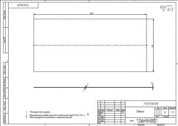 4.Детальный чертеж стенки массой 3.2, в масштабе 1:2.5, с указанными размерами для справок и с техническими требованиями: предельные неуказанные отклонения размеров Н14, h14, +-t2/2 , рекомендуется изготовить лазерной резкой (формат А3)